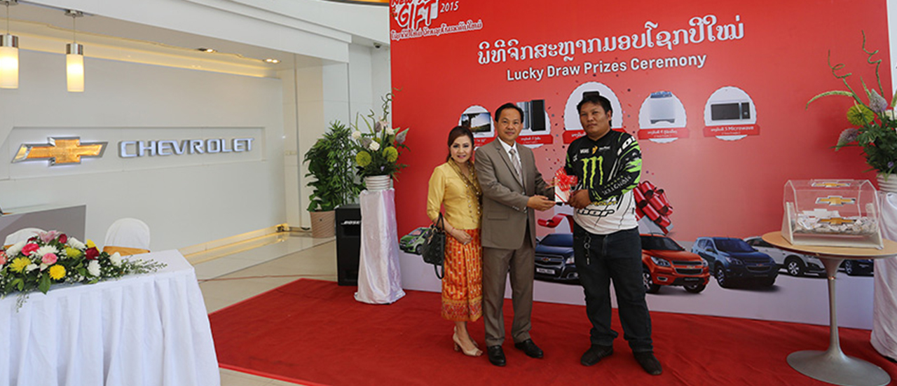 Lucky Draw Ceremony 28 February 2015